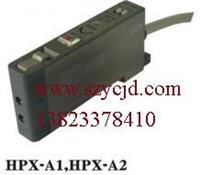 YAMATAKE/azbil山武光纤放大器 HPX-H2,HPX-A2