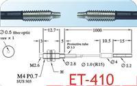 台湾广视GX对射型光纤线 ET-410-I、ET-410