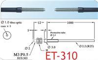 台湾广视GX对射型光纤线 ET-310、ET-310-S