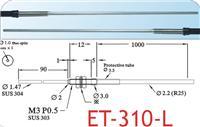 台湾广视GX对射型光纤线 ET-310-L、ET-310-M、ET-310-Q