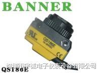 光电日本av无码器QS186E QS186E