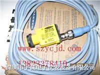 BANNER光纤放大器SM312FQVD SM312FQVD