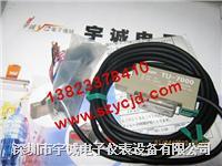 光纤放大器 TU-7000