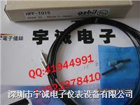 光纤夜夜插器HPF-T015 HPF-T015