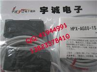 光纤青青影院器 HPX-AG00-1S