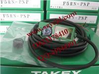 光纤放大器 F5RN-PNP