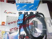 光电日本AV网站 WL9-2N131P02