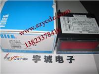 电流表 DRM-24T