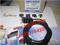 光电日本AV网站 BYD50-DDT-U