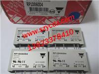 继电器RP1D060D4 RP1D060D4
