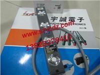 区域夜夜插器 NA40-MUP