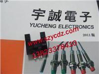 光电日本AV网站EE-SPX303N EE-SPX303N