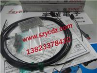 光纤夜夜插器FT-Z8E FT-Z8E