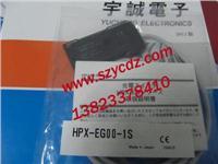 光纤青青影院器 HPX-EG00-1S