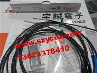 光纤夜夜插器FT-SFM2 FT-SFM2