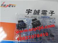 微型光电日本AV网站EE-SPY311 EE-SPY311