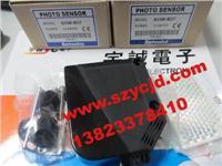 光电日本AV网站BX5M-MDT BX5M-MDT