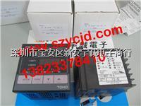 温控器 TTM-007-R-A