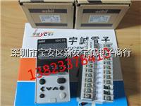 温控器 C35TC0UD3100