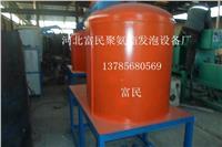 常德a级真空泵机组硅脂保温板设备生产线+*新价格