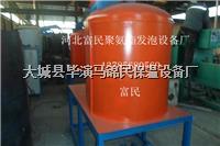 娄底改性搅拌硅质聚苯板不燃A级设备厂家报价