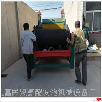 AEPS阻燃硅质聚苯板生产线设备,富民厂家 005