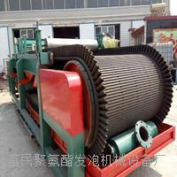 富民生产大型硅质聚苯板生产线设备流水线 005
