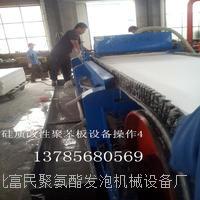 厂商生产A级大型改性防火硅质聚苯板设备 005