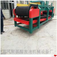 大型保温板设备外墙硅质聚苯板生产线设备 005