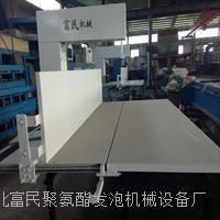 保温板材均匀切割设备数控裁条机 5.2x5.2x4