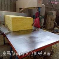 小型全自动玻璃棉板多条切割机新报价 5.2x5.2x4