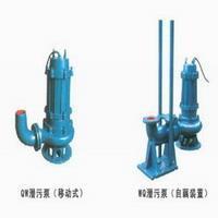 WQ(QW)潜水排污泵