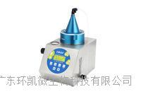 全自動壓縮空氣微生物采樣器 CG100A