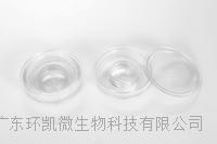 塑料康維皿(擴散皿)  塑料康維皿(擴散皿)