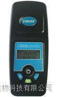 二氧化氯檢測儀(LR)