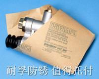 供应皱纹防锈纸/编织复合防锈纸