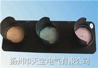 滑线指示灯