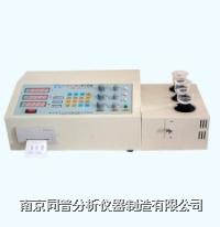 直讀式銅合金分析儀 TP系列