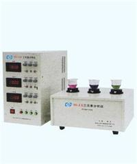 特种钢分析仪 TP-BS9Q