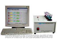 铁合金化验设备 TP-BS5N