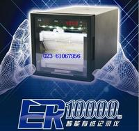 川仪ER10006智能」有纸记录仪