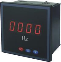 DV330单相数字电力仪表 DV330