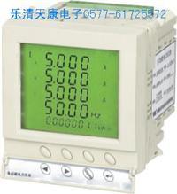 PD1008-9HY多功能电力仪表 PD1008-9HY