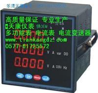 PD1134E-2S4多功能表 PD1134E-2S4