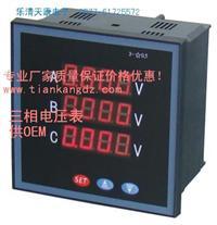 PA999I-9K4三相电流表 PA999I-9K4