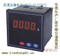 PA999I-AK1交流电流表 PA999I-AK1