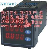 PS999Q-AK1三相无功功率表 PS999Q-AK1