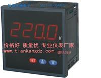 PZ998V-3K1直流电压表 PZ998V-3K1