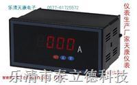 RG194U-2X1,RG194D-2X1智能仪表 RG194U-2X1,RG194D-2X1