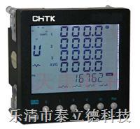 DTSD342-1D多功能电力仪表 DTSD342-1D